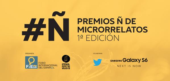 Convocatoria 1ª edición PREMIOS Ñ de Microrrelatos