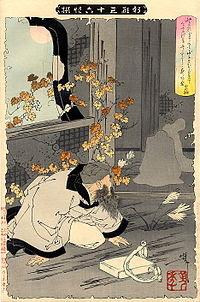 © Dibujo de Tsukioka Yoshitoshi mostrando a Sôgi.