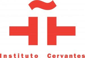 CervantesLOGO (1)